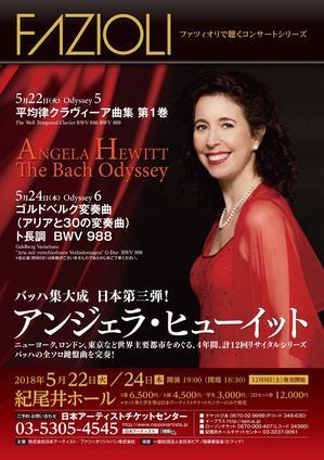 Angela 2018 May Odyssey-page-001.jpg